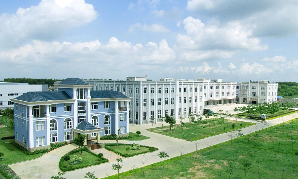 Zhanjiang Galaxy Nursery